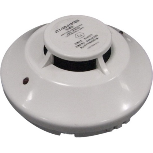 Intrinsically Safe Ionisation Smoke Detector