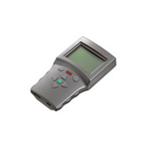 Hand held programmer with two way commun
